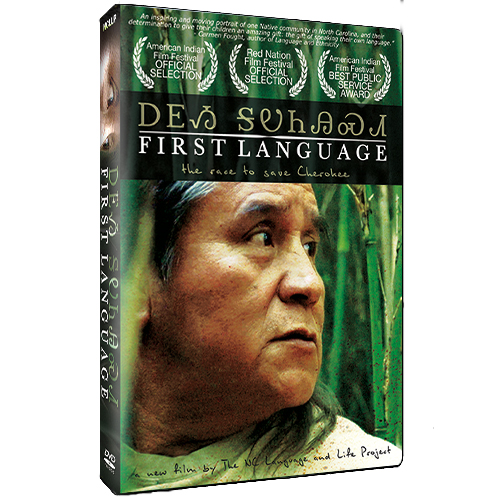First Language DVD case